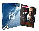 【Amazon.co.jp限定】キャプテン・フィリップス スチールブック仕様(完全数量限定生産) [Blu-ray]