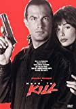 Hard to Kill (Widescreen/Full Screen)