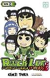 Rock Lee - Les péripeties d'un ninja en herbe Vol.2