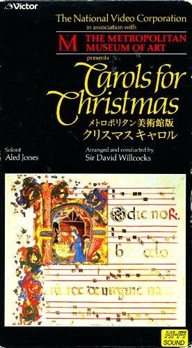 メトロポリタン美術館版 クリスマス キャロル [VHS]
