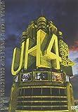 UTADA HIKARU SINGLE CLIP COLLECTION VOL.4【...[DVD]
