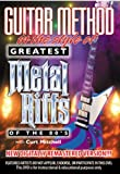 echange, troc Guitar Method: Greatest Metal Riffs of the 80's [Import USA Zone 1]