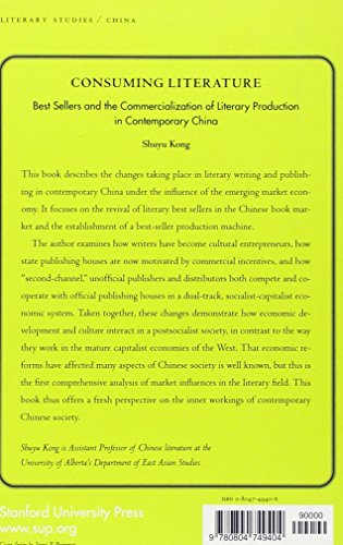 Consuming Literature: Best Sellers and the Commercialization of Literary Production in Contemporary China