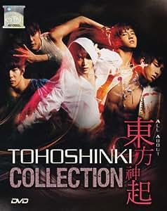 Tohoshinki - All About Tohoshinki Collection (14 DVDs, All 3 Seasons, All Region DVD, English & Korean Subs Available)
