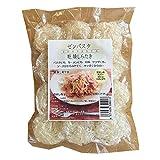 (麺のみ)ゼンパスタ日本向けパック 伊豆河童のダイエットこんにゃくラーメン(ちぢれ麺タイプ25g×6])×2