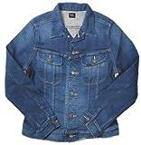 Lee JEGGERS RIDERS JACKET ヴィンテージ ジェガー ライダースジャケット Gジャン デニムジャケット 246 中色ブルー