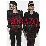 5th Album (KOREA) CD *NEW* **NORAZO