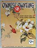 img - for Chinese Painting 2 - How to Draw Book Art Book (Walter Foster Art Books, 128) book / textbook / text book