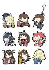 艦隊これくしょん ラバーキーホルダー Vol.1 (BOX)