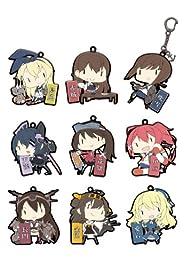 2013-11-19 艦隊これくしょん ラバーキーホルダー Vol.1 (BOX)