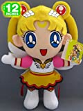 Sailor Moon Sailor Princess 12 Inch Plush Doll