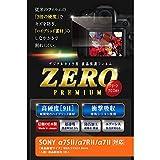エツミ 液晶保護フィルム デジタルカメラ用液晶保護フィルムZERO PREMIUM SONY α7SII/α7RII/α7II対応 E-7513