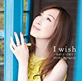 30th Anniversary Single「 I wish〜君がいるこの街で〜」<通常盤>