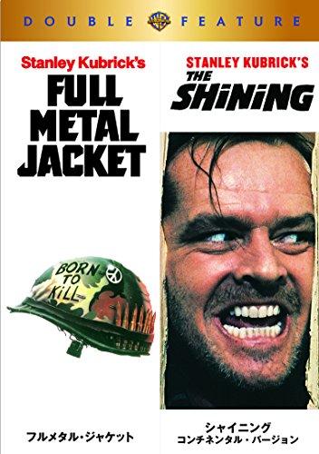 フルメタル・ジャケット/シャイニング コンチネンタル・バージョン DVD (初回限定生産/お得な2作品パック)