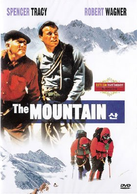THE MOUNTAIN with Spencer Tracy (Adventure)