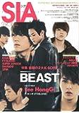 SIA-シア-  vol.3―BEAST/イ・ホンギ/キム・ヒョンジュン/MBLAQ/グァンス&ジヒョク(超新星) (主婦の友生活シリーズ)