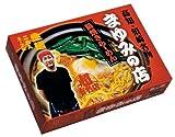 久保田麺業 高知鍋焼きラーメン まゆみの店 (小)220g