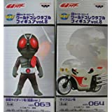 Kamen Rider World Collectable Figure series vol.8 Masked Rider No.1 (Sakurajima ver.) / Cyclone two Banpresto...