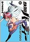 鉄腕バーディー EVOLUTION 10 (ビッグ コミックス)