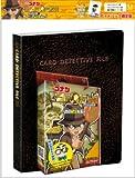 名探偵コナン カード探偵団 ガイドパックvol.2限定版