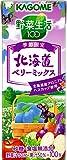 カゴメ 野菜生活100 北海道ベリーミックス 200ml×24本 ランキングお取り寄せ