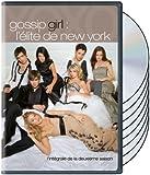 Gossip Girl: Saison 2 (version française)