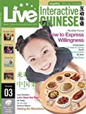 Live Interactive Chinese Vol. 3 - How to Express Willingness (English and Chinese Edition)