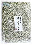 まめやの底力 イギリス産 マローハットピース(青豌豆) 1kg