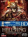 HELLSING OVA VI Blu-ray 〈初回限定版〉