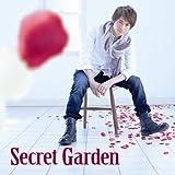 喜多修平「Secret Garden」
