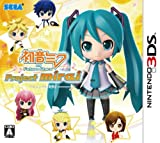 �鲻�ߥ� and Future Stars Project mirai (�̾���)