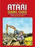 ATARI GAME OVER(字幕版)