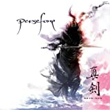 Shin-Ken by Persefone
