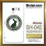 SH-04Eケース SH-04Eカバー SH-04E専用ケース TPUケース/AQUOS PHONE EX SH-04E /1208_ラビットスタンプグリーン(動物_シンプル)