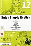 Enjoy Simple English (エンジョイ・シンプル・イングリッシュ) 2014年 12月号 [雑誌]
