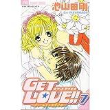 Get love! 7―フィールドの王子さま (フラワーコミックス)