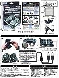 PS3コントローラ用、チャージャープラグ&プラットフォーム充電台