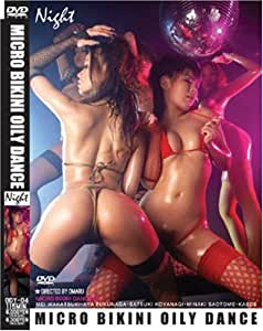 MICRO BIKINI OILY DANCE [DVD]