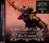 MASKED RIDER KIVA Re-Union
