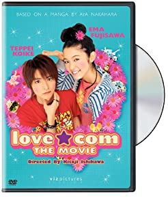 Love*Com the Movie