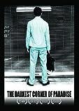 Darkest Corner of Paradise [DVD] [Import]