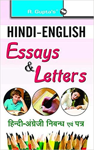 buy hindi english essays amp letters book online at low prices in  buy hindi english essays amp letters book online at low prices in india  hindi english essays amp letters reviews amp ratings  amazonin