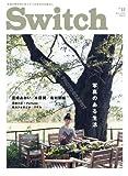 SWITCH Vol.31 No.11 ◆ 写真のある生活 ◆ 宮?あおい