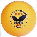 Orange Butterfly 12 Pack ITTF Table Tennis Balls