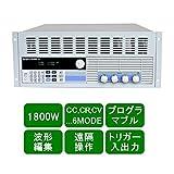 プログラマブル直流電子負荷装置1800W 【M9715】 240A 150V