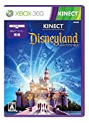 Kinect:ディズニーランド