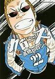 クローズ 22 (少年チャンピオン・コミックスエクストラ)