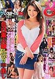 プレスタイルEX 2013年 04月号 [雑誌]