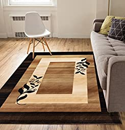 Lincolnshire Gardens Gold Brown Ivory Geometric Gradient Ombre Border Modern Area Rug 5x7 ( 5\'3\