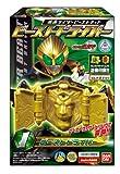 仮面ライダービーストキット 10個入 BOX (食玩)